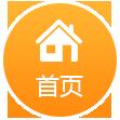 上海网线测试仪首页