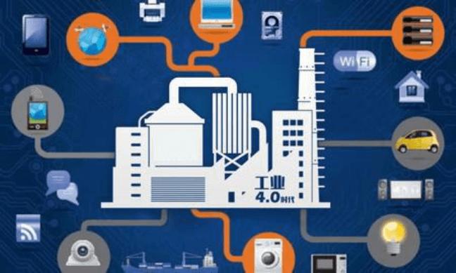 中国信通院:推动工业互联网标识解析体系发展